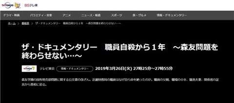 2019-03-26_02h29_11