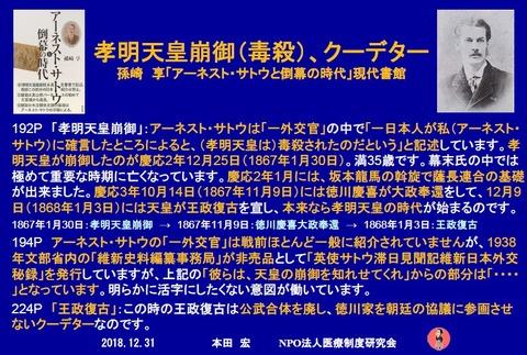 2020-01-27_16h02_52