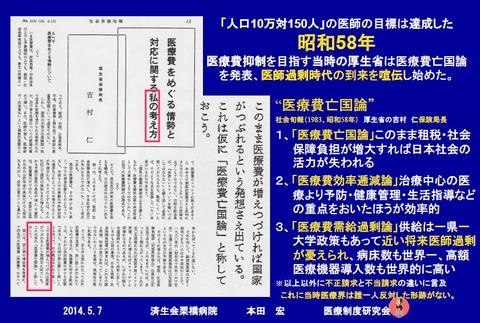 2020-01-27_11h57_11