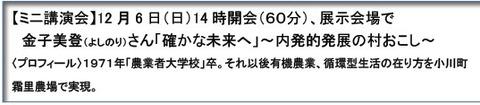 2020-11-18_02h03_46