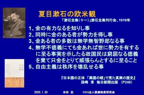 2020-01-27_16h42_15