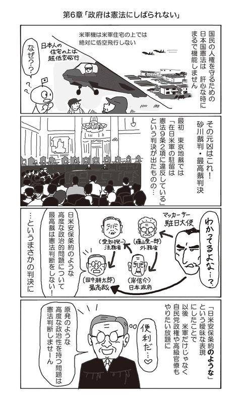 comic_006