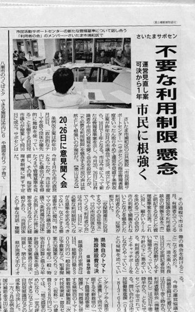 15 毎日新聞