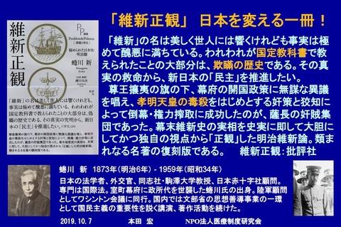 2020-01-27_14h53_18