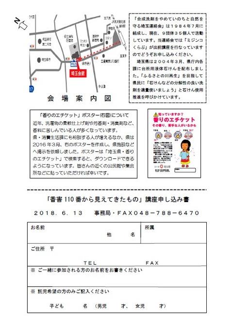 2018-06-05_10h24_37