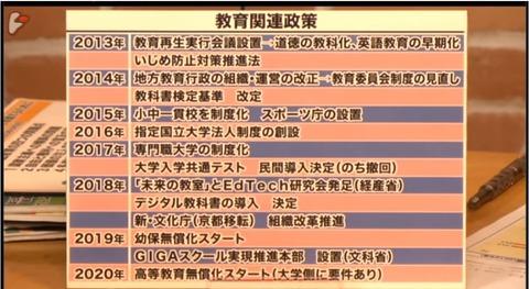 2020-10-18_11h06_55