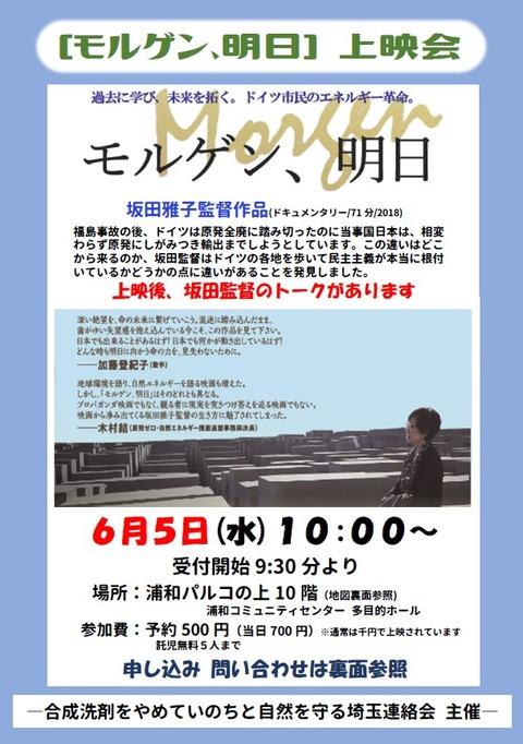 2019-05-01_23h57_28