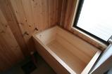 山本蔵の浴槽