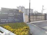 岩国米軍基地入り口