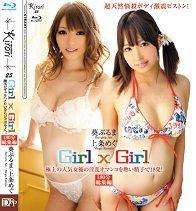 DVD1MKBD-S025