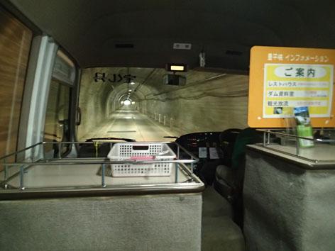 P5280082
