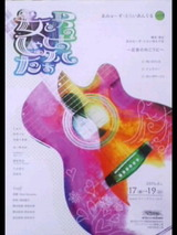 cdcf7ab6.jpg
