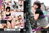 DVD GOEMON THE ROADSHOW 13 ͥ������