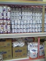 wd缶とアダルト缶