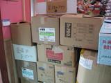 袋詰めの箱箱箱
