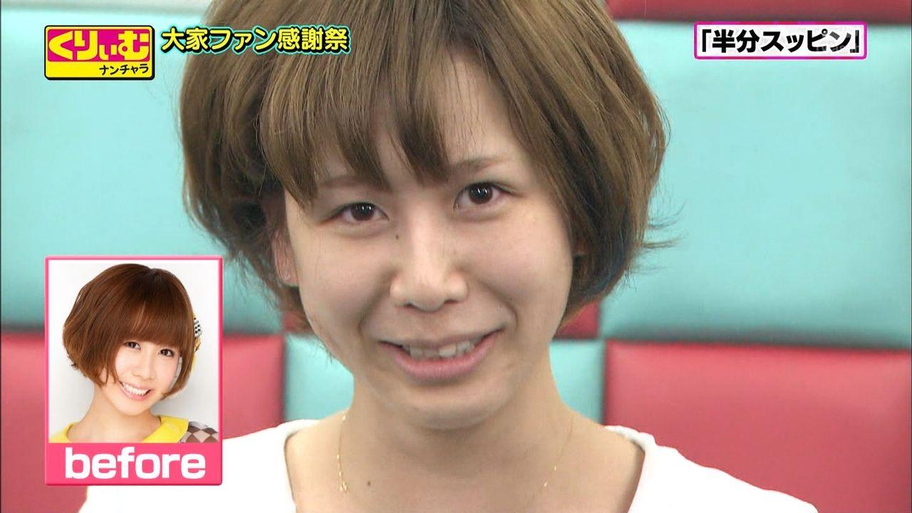 番組でメイクを落としてすっぴんになっている大家志津香の画像