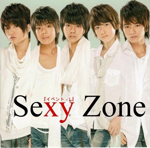 Sexy_Zone_Event_L_Cover1