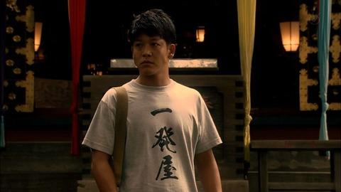 「よろず占い処 陰陽屋へようこそ」槙原(駿河太郎)のTシャツ1