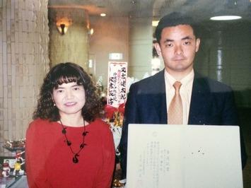 お母さんと撮った初当選時の写真