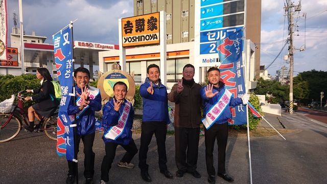 結果 選挙 浦添 市長