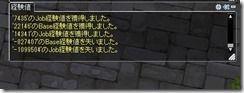 screenAlvitr275-2
