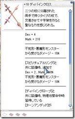 screenAlvitr346