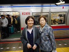 20190224 東京2