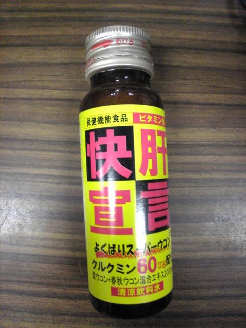 kaichou1