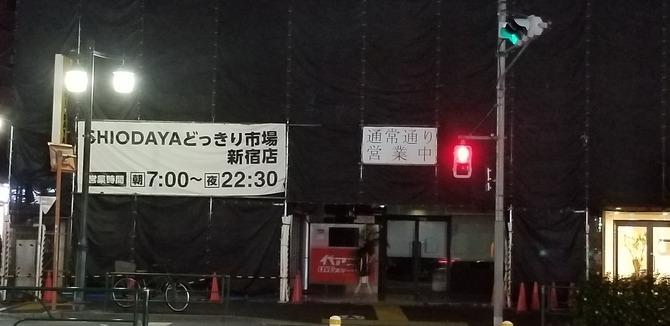 20180603_011732