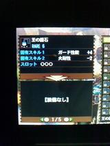 39ac72f7.jpg