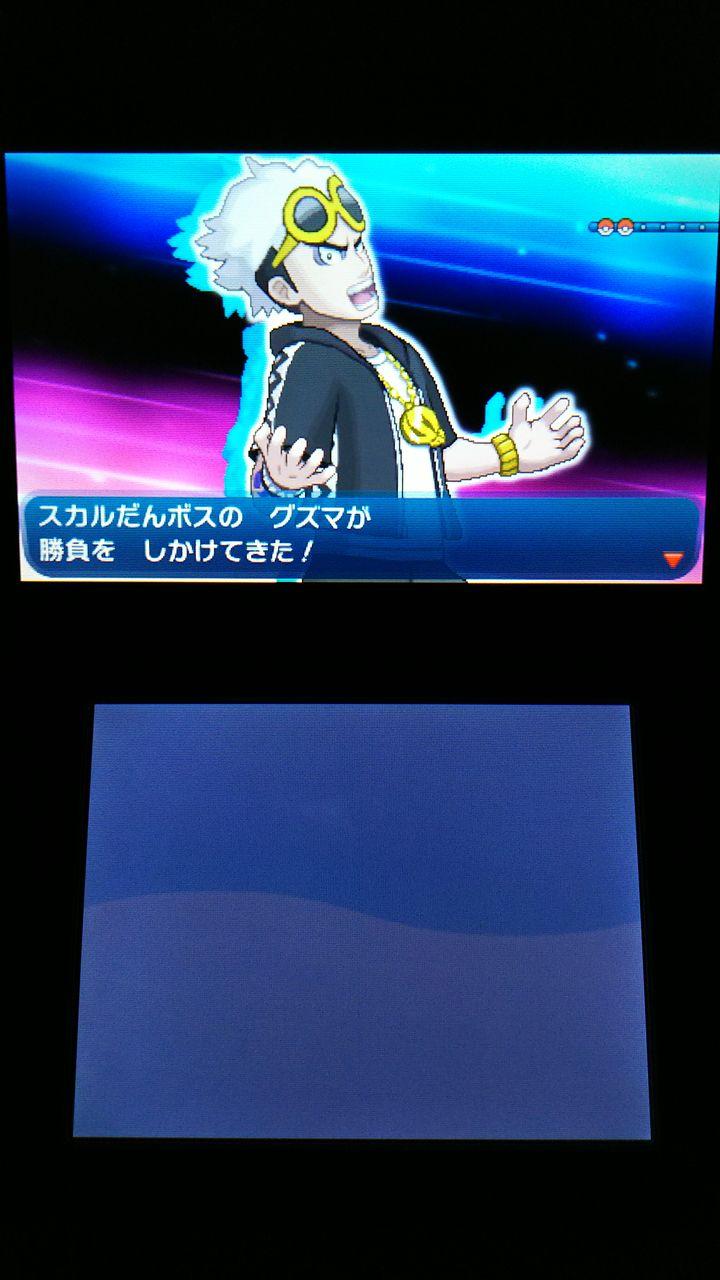 裏ブログ-urataidou部:【3ds】ポケモン サン・ムーン プレイ日記14