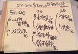 350b8f7a.jpg