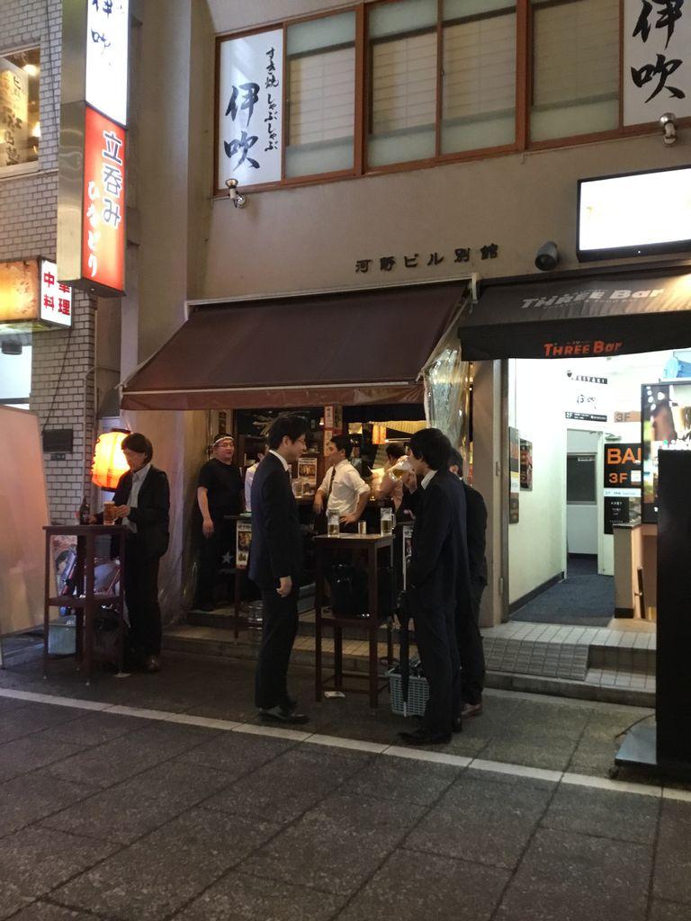 西 新宿 居酒屋 安い