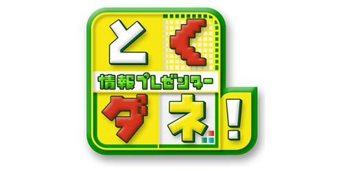 1534_logo
