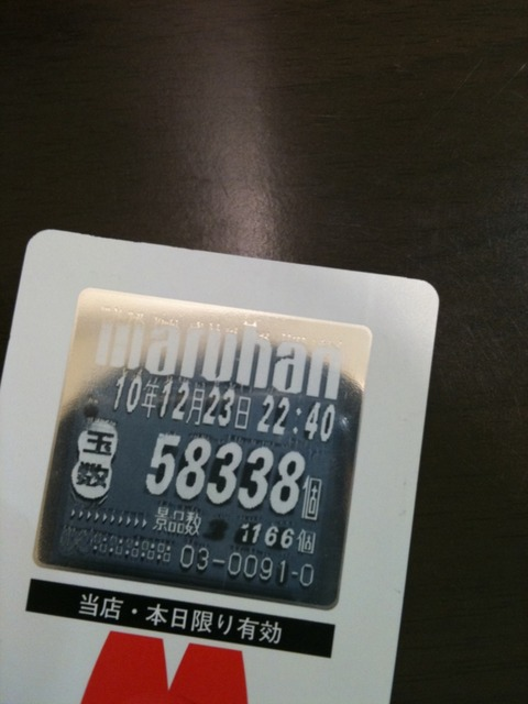 4d84394c.jpg