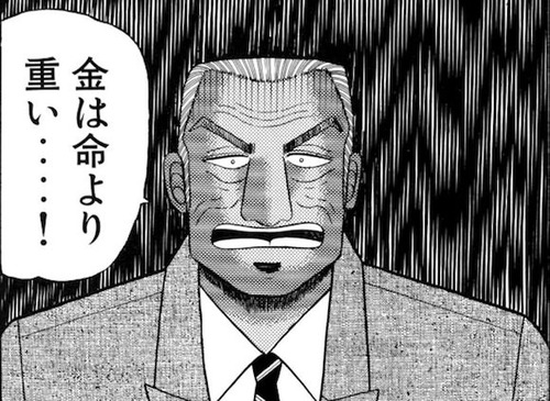 kaiji02