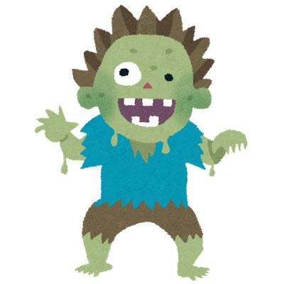 free-illustration-fantasy-zombie