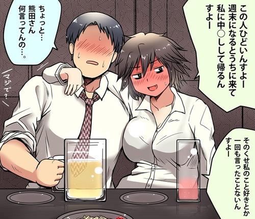 酔った勢いで色々暴露しちゃう女の子って可愛いよねwwwwwwwww