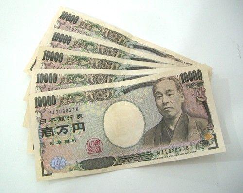 5manen-kensyou