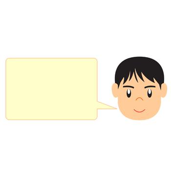 fukidasikazoku1