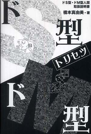 torisetsu_cover_125