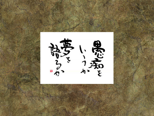 kotoba016