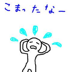 20100520-00、ホ・ウ・ヤ。シ