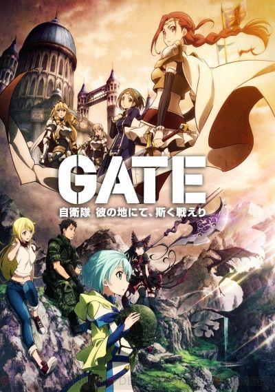 gate_01_cs1w1_400x