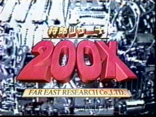 tokumeirisa-ti2001