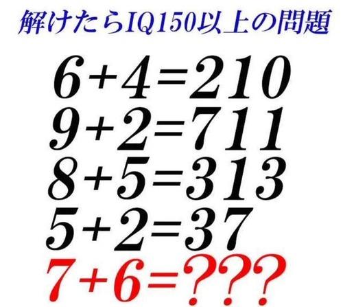 5d6c32699f342482bb225355ec80d9ce