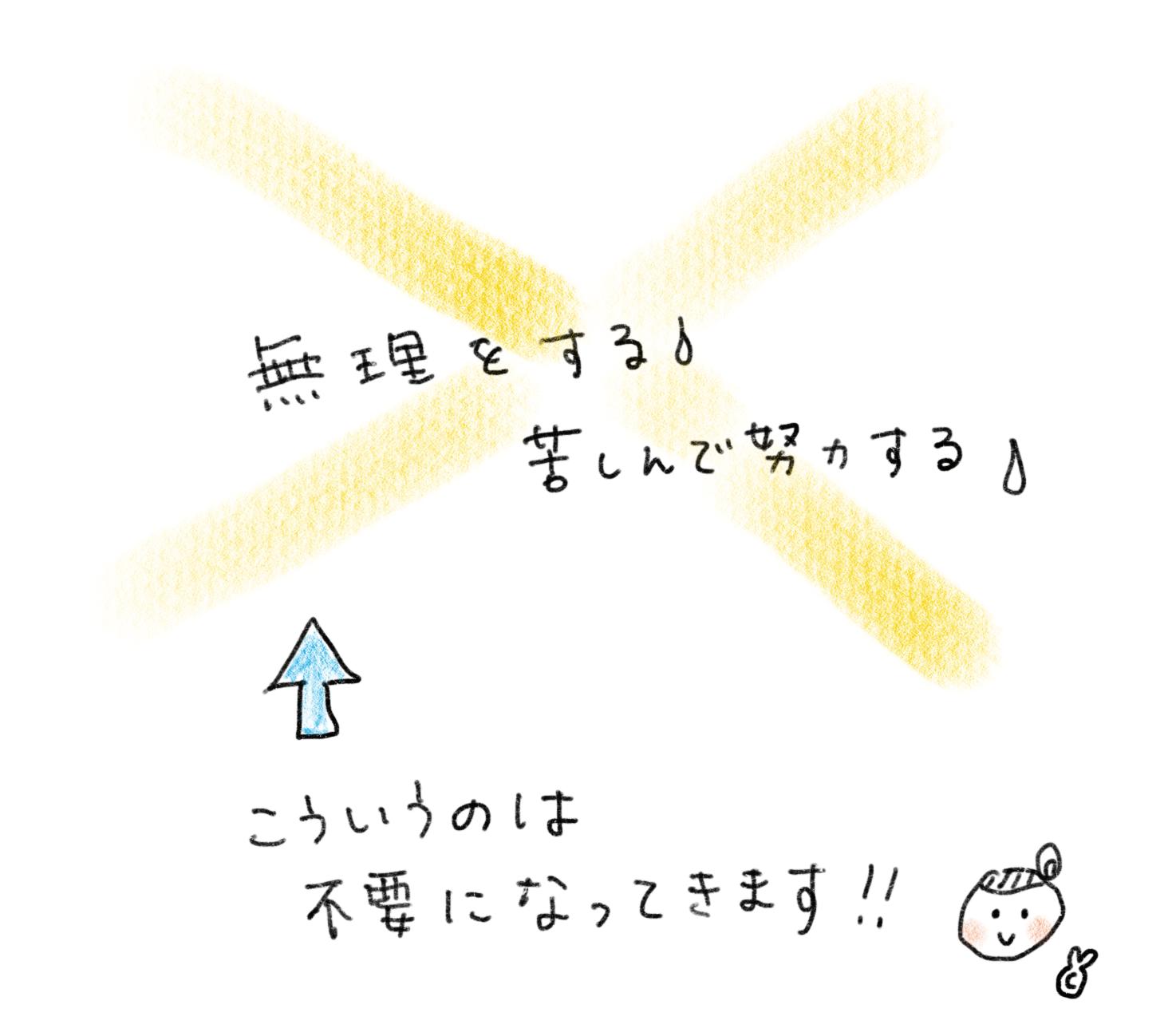 IMG_8002