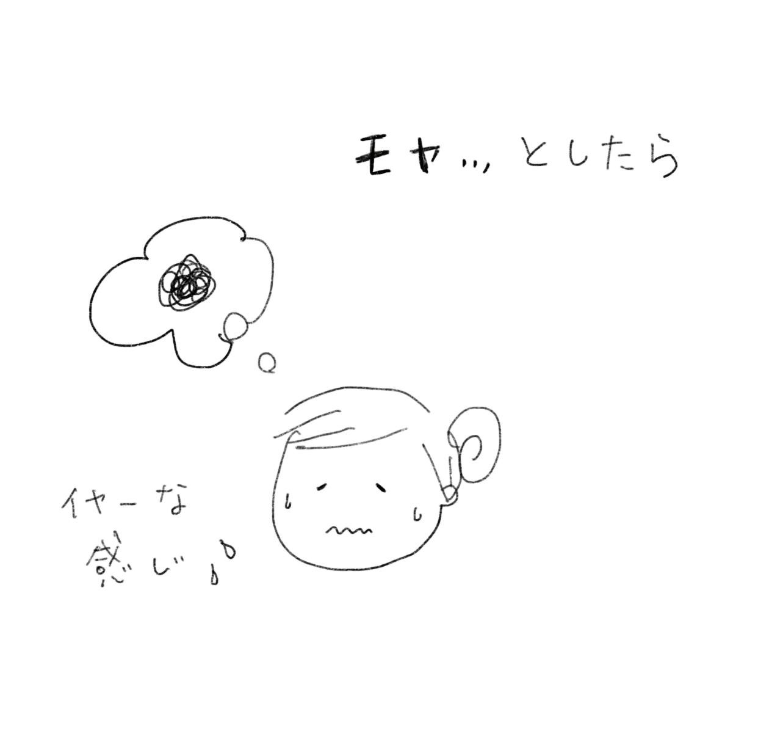 IMG_8192