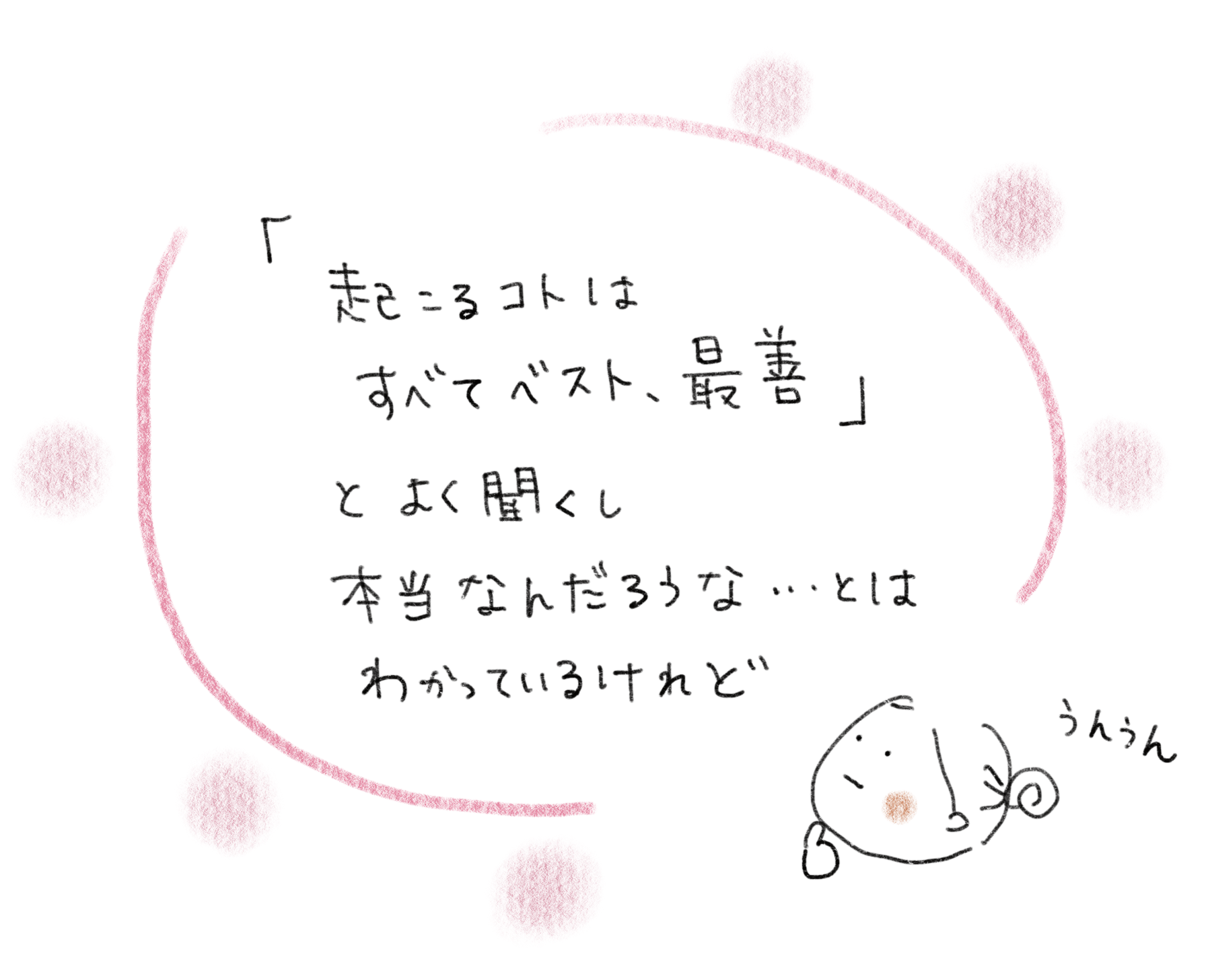 IMG_8009