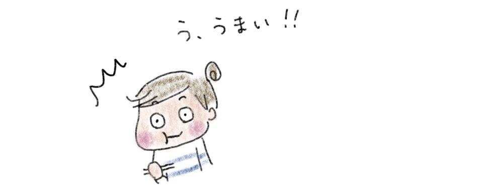 IMG_7692